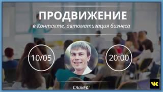 ProkVKF Как быстро набрать подписчиков в группу и друзей в ВК