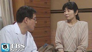弥生(長山藍子)は、半身不随になった姑を引き取り、看護をしようと決意す...