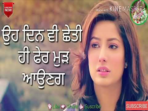 💕🌷Sad😥Romentic😘punjabi whtsapp status video By Dhot Creations