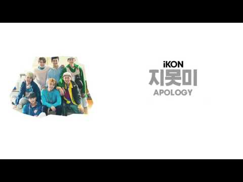 Apology - iKON Colour Coded Lyrics (HAN/ROM/ENG)