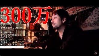 映画 #支援 #ダンカン塾 【我道プロフィール】 2013.7.11からニコニコ...