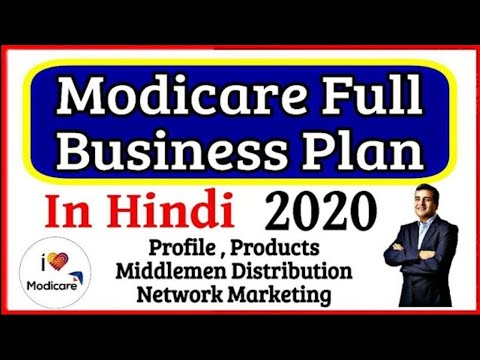 🇮🇳 Modicare Full Complete Business Plan 2020 | India's Fastest Growing Company | Subscribe | 🔥