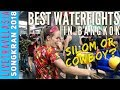 Best Place to Waterfight in Songkran, Silom or Soi Cowboy? Songkran Day 2018 Live Stream