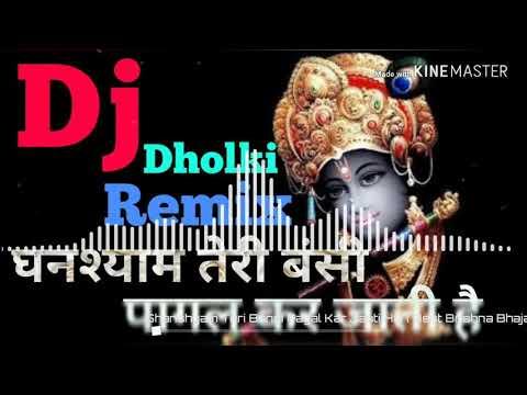 Ghanshyam Teri Bansi Pagal Kar Jati Hai DJ remix song 2019