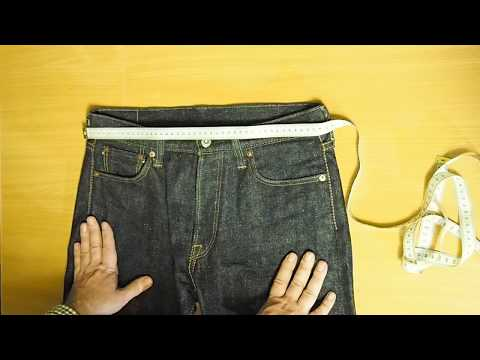 Как измерить свои джинсы и выбрать размер