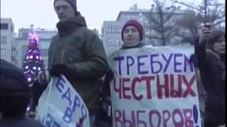 10 декабря 2011. Москва - December 10,2011. Moscow