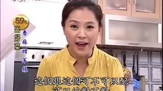 阿基師59元出好菜_香麻甜不辣料理食譜