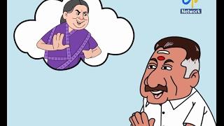 Jaane Bhi Do- TamilNadu Politics Cartoon - On 11th Feb 2017