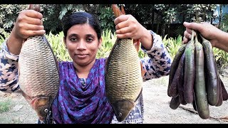 Village Food Brinjal & Carp Fish Curry Recipe | Bengali Begun & Mach Cooking By Street Village Food