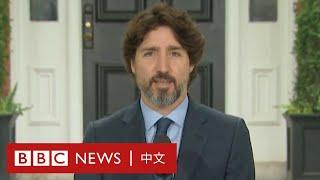 佛洛伊德事件:被問到特朗普處理示威手法,杜魯多沉思22秒 - BBC News 中文