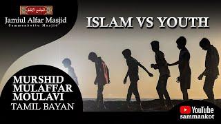 Tamil bayan Ash-Shiekh Murshid Moulavi - Islam vs Youth - 7-1-2011