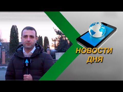 В Армавире армяне напали на сотрудника Азербайджанского телеканала