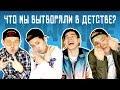 ОТВЕЧАЕМ НА ВОПРОСЫ ФАНАТОВ SNOW VOICE mp3