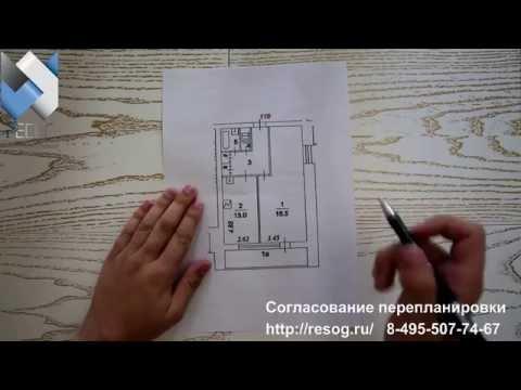 Ремонт и перепланировка 1-комн. квартиры Ольга БАШТА