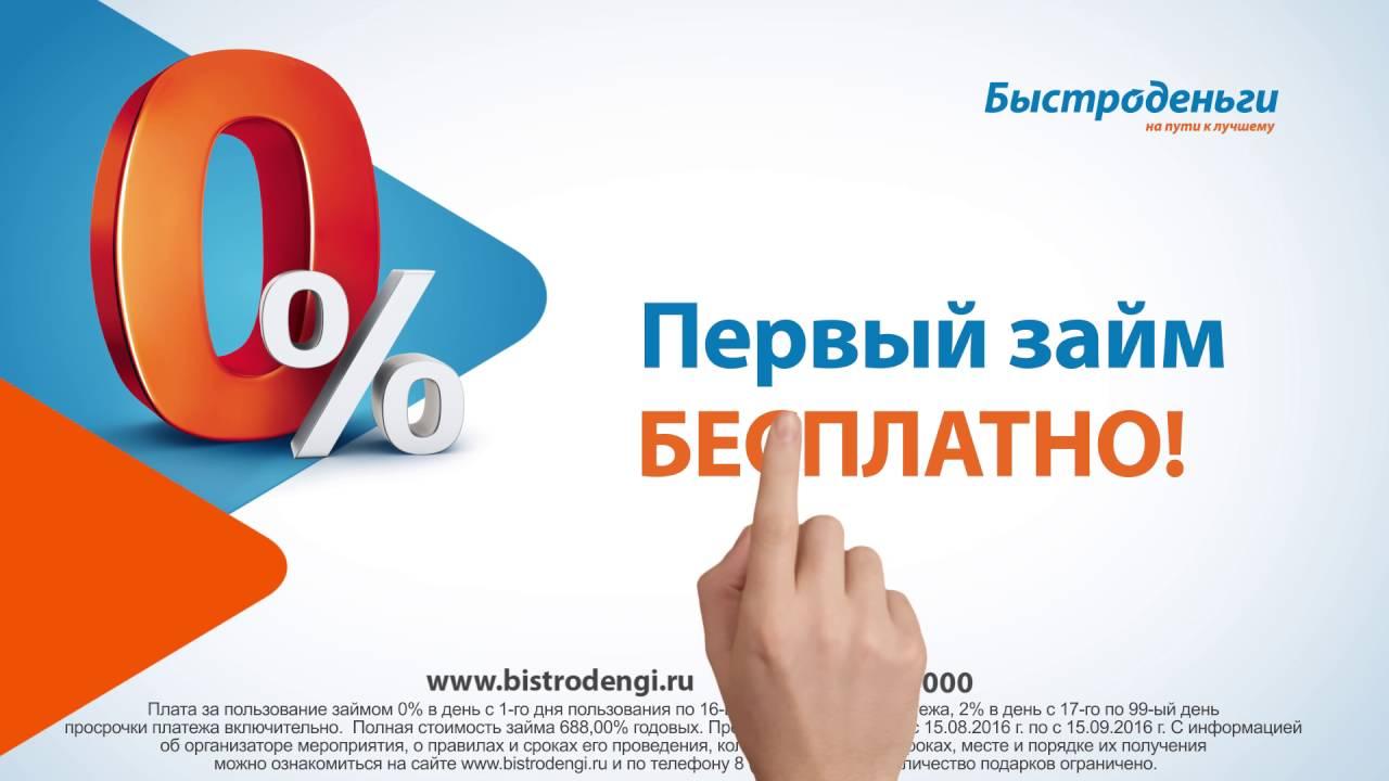 Otpbank ru оплата кредита