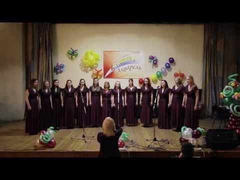 """""""Акварель"""" (женский состав) г.Дзержинск, 2015 г."""
