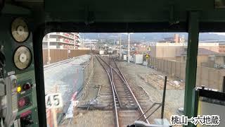JR奈良線 複線化工事進捗 前面展望(JR藤森→六地蔵)