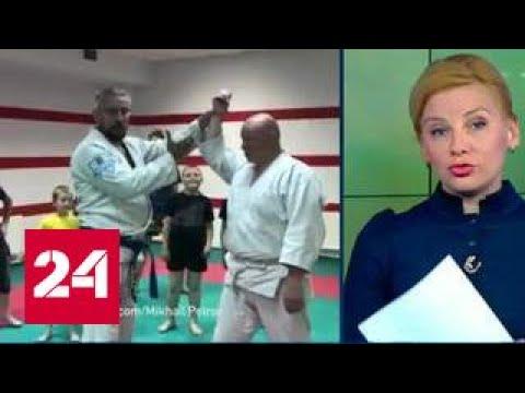 Спортивный снаряд для неспортивного поведения: Россию покинул тренер Михаил Петров
