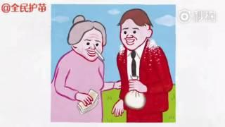 西班牙漫画家Joan Cornellà动画短片,三观尽毁啊