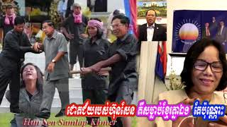 Hun Sen success is killing Khmer each other only