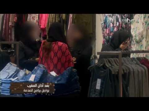 الحلقة 6 - #الصدمة - بنت تهين أمها ورد فعل غير متوقع .. ماذا ستفعل لو كنت مكانهم ؟