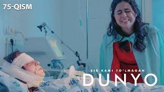 Download Bir kami to'lmagan dunyo (o'zbek serial) | Бир ками тўлмаган дунё (узбек сериал) 75-qism Mp3 and Videos