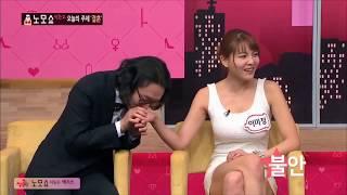 노모쇼 시즌2 지상열의 NO MORE SHOW SEASON 2 SEXY GIRL ON GAME SHOW TV KOREA