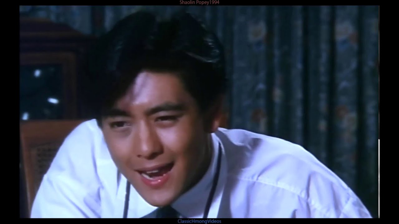 Download Shao-lin Popey 1994