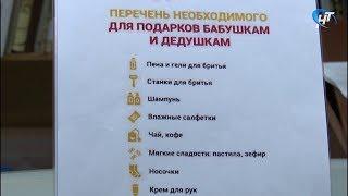 «Читай-город» предлагает новгородцам поздравить  ветеранов с 23 февраля и 8 марта