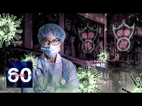 """Узники """"плавучей тюрьмы"""": как тысячи туристов спасаются от коронавируса? 60 минут от 12.02.20"""