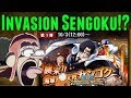 Invasion Sengoku!? ALL RAIDS AVAILABLE!?? 100% INVASION!??? | One Piece Treasure Cruise
