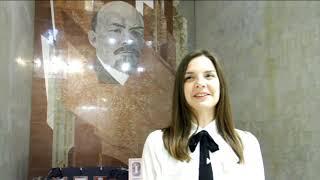 """Музей её глазами. Мозаика """"В.И. Ленин"""""""