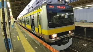 総武線各駅停車千葉行き E231系0番台B12編成 船橋駅にて