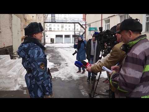 Один день в СИЗО 1 Екатеринбурга
