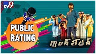 Nani's 'Gang Leader' Movie Public Talk - TV9