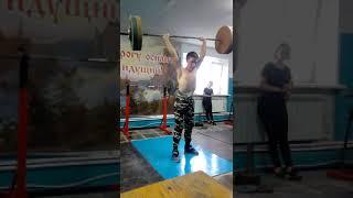 Сергей Коновалов 77 кг