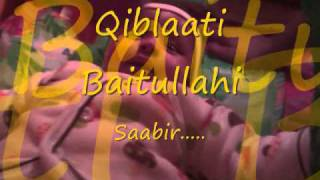 Ya taiba Nasheed Arabic&English lyrics