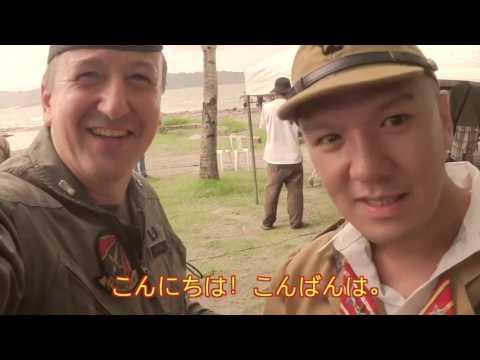 The Yamashita Interview