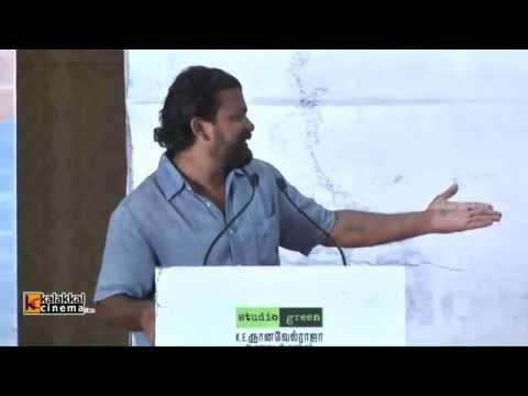 Lyricist Umadevi at Madras Audio Launch