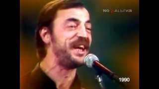 Михаил Боярский песенка о вещах