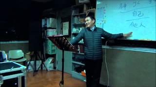 2015浸信會仁愛堂 敬拜讚美訓練(四)