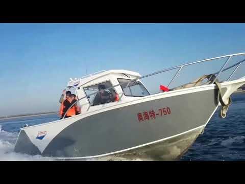 MP4 Allheart Marine Internation Shanghai Boat Show Video