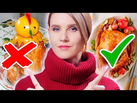 Видео: АНТИТРЕНДЫ ГОРЯЧЕГО МЕНЮ НА НОВЫЙ ГОД 2020 | Запеченная курица, Мясной рулет, Мясо по-французски