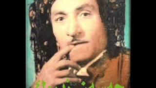 Hassan Zirak - Bawanakey babm