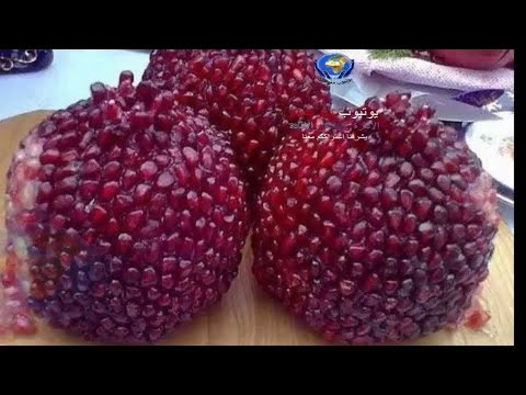 The BEST Way To Open & Eat A Pomegranate