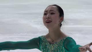 Moa Iwano Япония | ISU Гран При (юниоры) 2018 Каунас | Произвольная программа (девушки)
