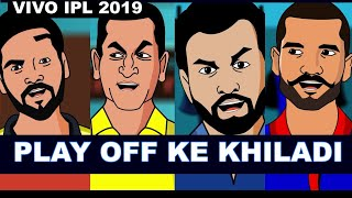 #vivoipl2019- Play off ke khiladi