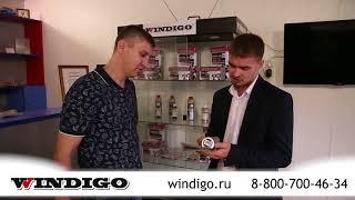 Ищем дилеров WINDIGO. Инновационные смазочные материалы и автохимия из Германии.