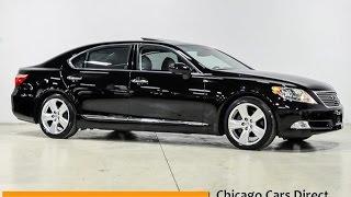 Chicago Cars Direct Reviews Presents a 2008 Lexus LS 460 LWB - 5024325