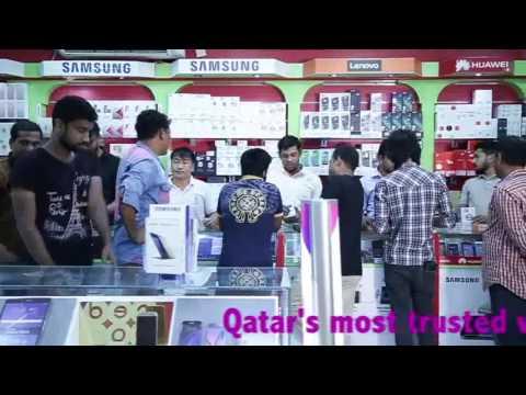 People Telecom Qatar